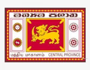 Community Development Officer - Central Provincial Public Service Government Jobs