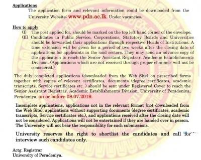 Computer Programmer - University of Peradeniya Government Jobs