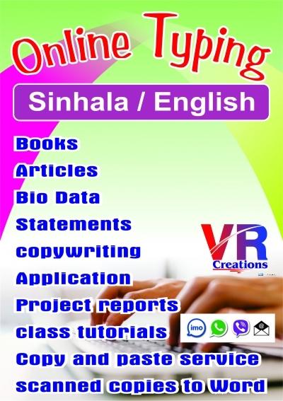 Type settings (Sinhala & English)