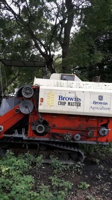 Browns ගොයම් කපන යන්ත්රයක්