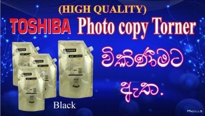 TOSHIBA PHOTO COPY TORNER