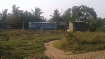 Land for Sale in Hambanthota