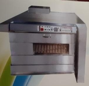 Bakery Rotary Oven