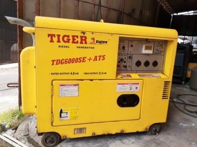 Tiger Generator