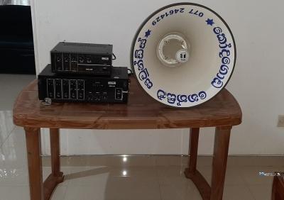 Ahuja Speaker Set