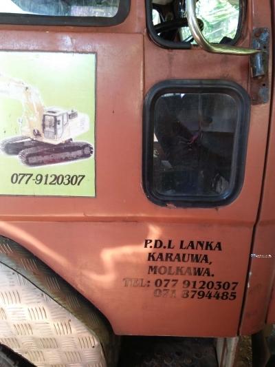 Ashok Leyland E Comert 2011 In Sri Lanka