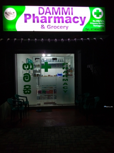 Pharmacy Assistant - Homagama
