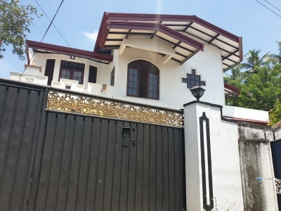 House for Sale in Kirillawala