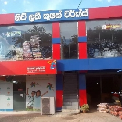 Commercial Building For Rent In Tambuttegama