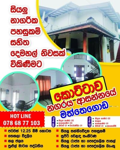 Luxury House Sale in Kottawa