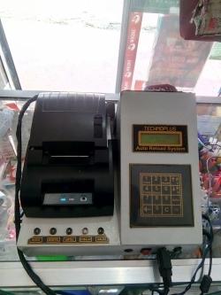 Realod Machine