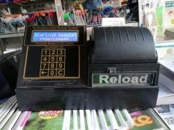 Reload Machine