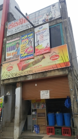 Building for Sale in Angoda