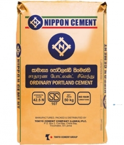 Nippon Ordinary Portland Cement (OPC) Price