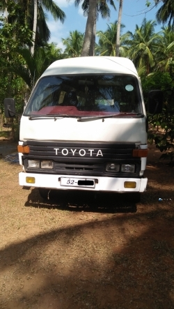 Ads Listing Sri Lanka - Buy Sell Rent Car, Van, Bike, Three Wheeler