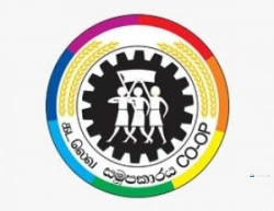 Commercial Manager -  Multi Purpose Cooperative Society Ltd(Government Jobs)