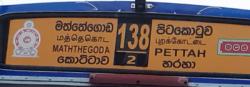 Route Permit