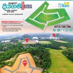 LAND FOR SALE IN DIYAGAMA HOMAGAMA - REAL LANDS
