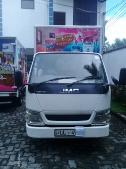 JMC Lorry 2013