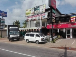 Shop for Rent in Piliyandala