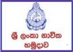 Civil Engineers  at Sri Lanka Nevi  Goverment Jobs