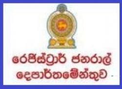 Registrar of Births & Deaths (Tamil)  at Registrar General's Department Goverment Jobs