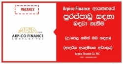 Executives / Assistant Managers (Fixed Deposits Marketing) – Arpico Finance Co. PLC
