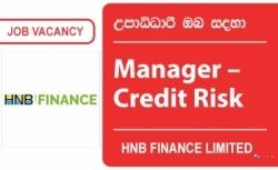 Manager – Credit Risk – HNB Finance Limited