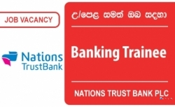 Banking Trainee – Nations Trust Bank PLC