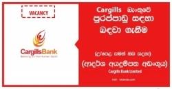 Junior / Senior Call Center Agents – Cargills Bank Limited