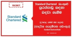 Client Centre Executive – Inbound & Outbound – Standard Chartered Bank