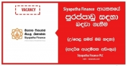 Branch Manager – Siyapatha Finance PLC