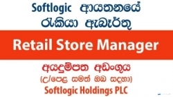 Retail Store Manager – Mothercare Showroom – Softlogic Holdings PLC