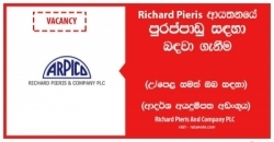 MARKETING MANAGER – Richard Pieris And Company PLC