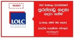Officer – Insurance Operation – City Branch / Wattala ( – LOLC Holdings PLC