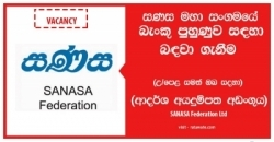 Banking Trainee – SANASA Federation Ltd