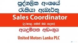 Sales Coordinator – United Motors Lanka PLC