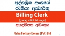 Billing Clerk – Usha Factory Excess (Pvt) Ltd
