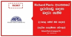 JUNIOR EXECUTIVE- LIFE INSURANCE (POLICY SERVICING) – Richard Pieris & Company PLC