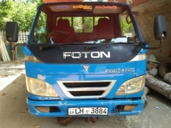 Foton Ford Motor Lorry 2008