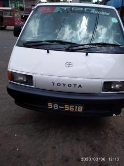 Toyota CR27 1990