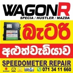 Wagon R Hybrid Battery Repair