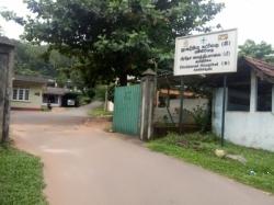 Land for Sale in Ruwanwella(Amithirigala)
