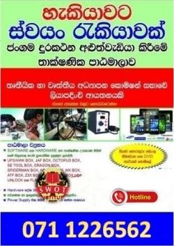 Phone Repairing Course Sri Lanka