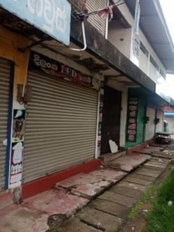 Shop for Sale in Hingurakgoda Town